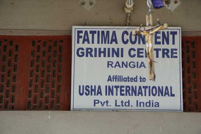 Grihini Center Rangia